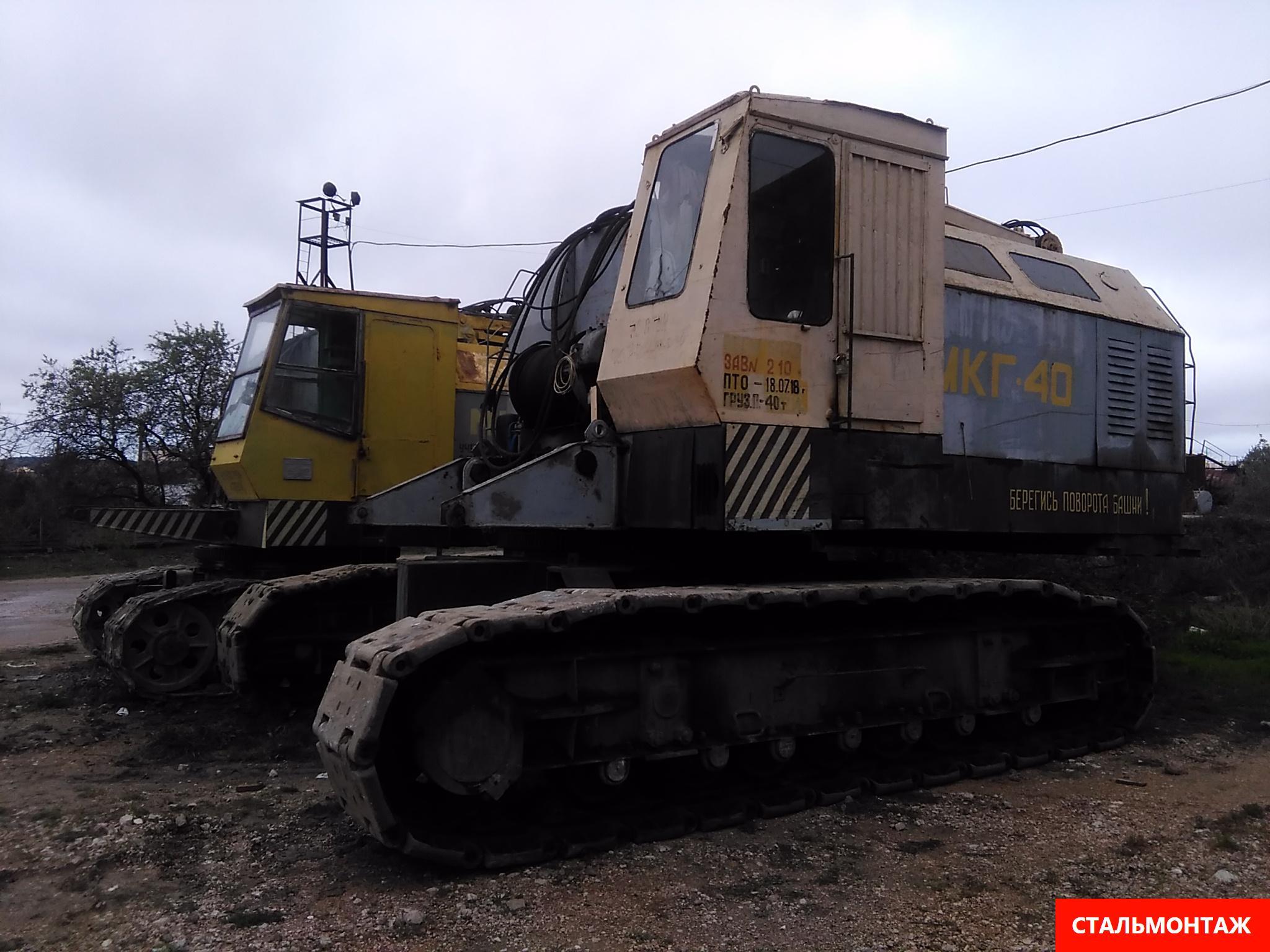 Монтажные краны МКГ грузоподъёмность 40 тонн