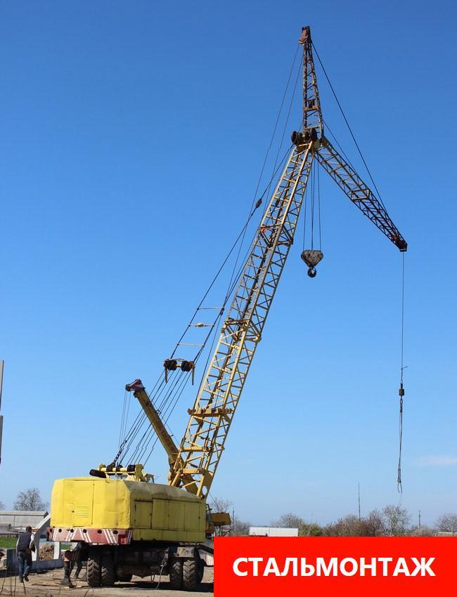 Пневмоколесный кран КС-5363 грузоподъёмность 25 тонн